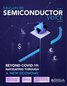 Cover Singapore Semiconductor Voice Magazine Vol. 8
